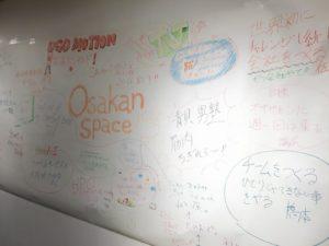 これから会議終了後、忘れないように壁に書いてみました